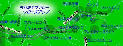 行きたいところをクリックしてください、地図左端クリックで谷の外へ